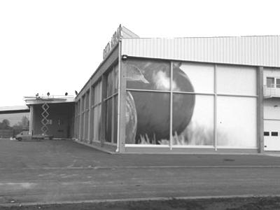ULO-Hladnjača u Čelarevu